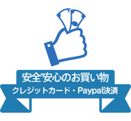 Safe and Secured:PayPal. Credit Card Payment